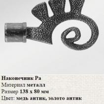 нак11