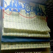 шторы в детскую для мальчика морские